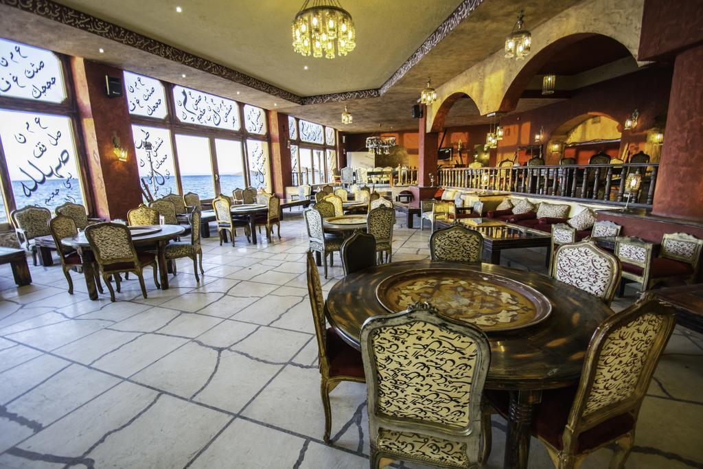 Letovanje_Egipat_Hoteli_Avio_Hurgada_Hotel_Sunny_Days_Resort_Spa_Aqua_Park-31.jpg