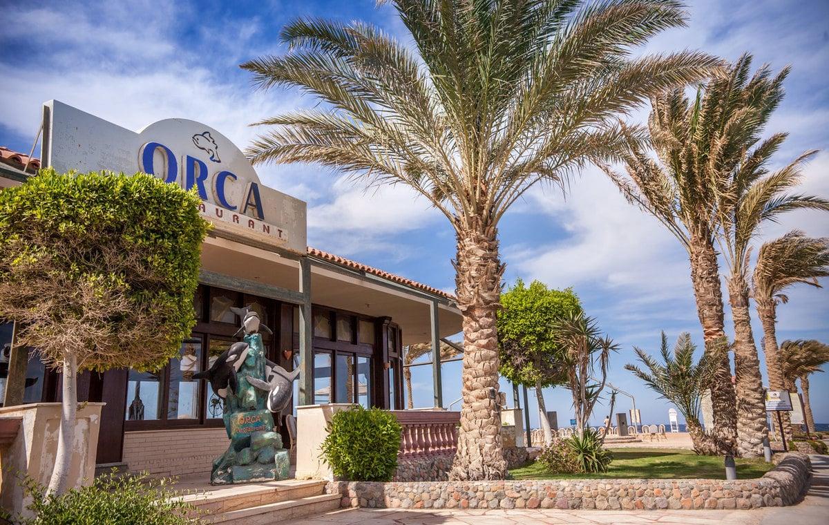 Letovanje_Egipat_Hoteli_Avio_Hurgada_Hotel_Sunny_Days_Resort_Spa_Aqua_Park-8-1.jpg