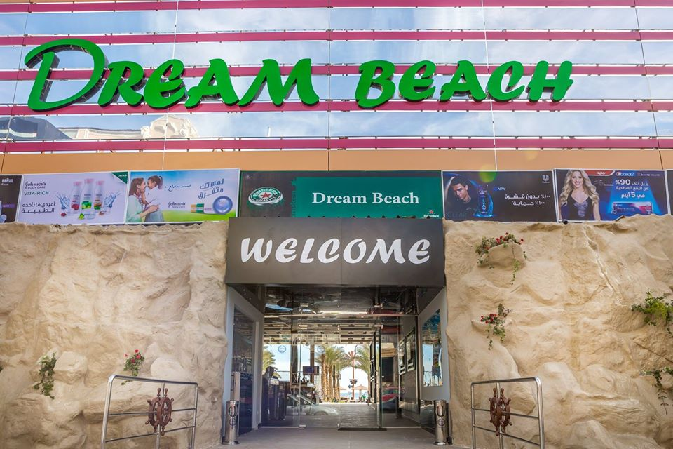 Letovanje_Egipat_Hoteli_Avio_Hurgada_Hotel_Elysees_Dream_Beach-13.jpg