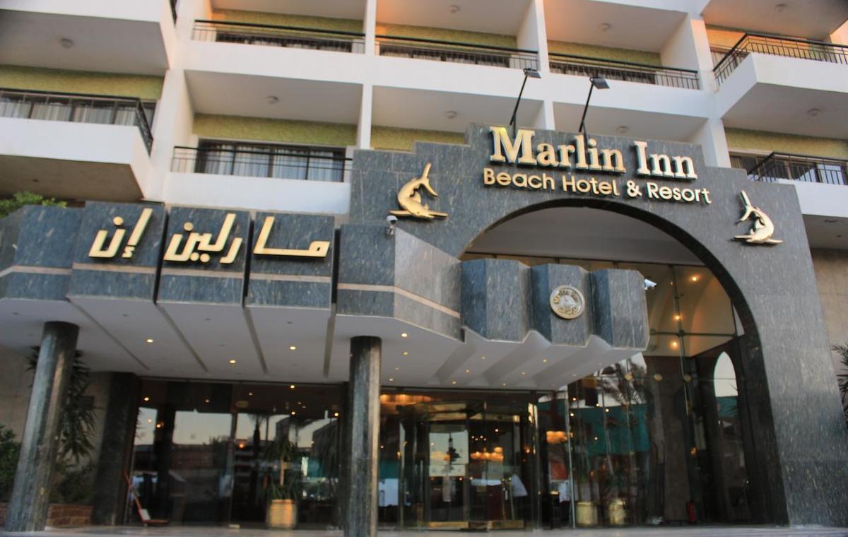 Letovanje_Egipat_Hoteli_Avio_Hurgada_Hotel_Marlinn_Inn_Azur_Resort-16.jpg