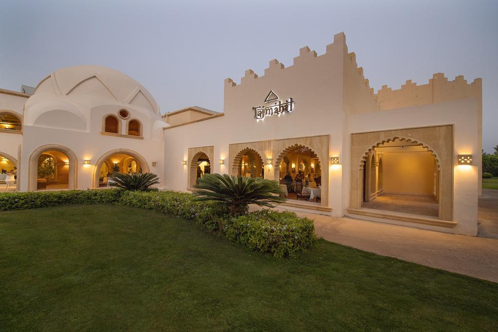 Letovanje_Egipat_Hoteli_Avio_Hurgada_Hotel_Stella_Di_Mare_Beach_Resort_Spa_Makadi_Bay-7.jpg