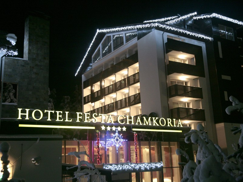 Zimovanje_Hoteli_Bugarska_Festa_Chamkoria17.jpg