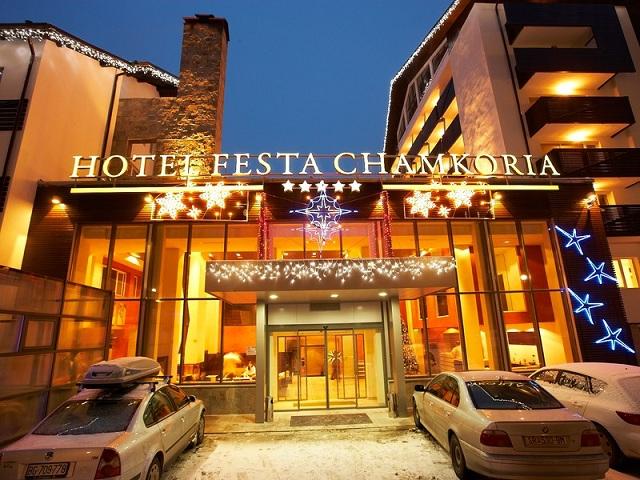 Zimovanje_Hoteli_Bugarska_Festa_Chamkoria2.jpg