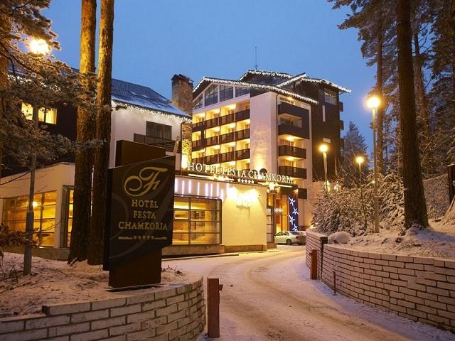 Zimovanje_Hoteli_Bugarska_Festa_Chamkoria7.jpg