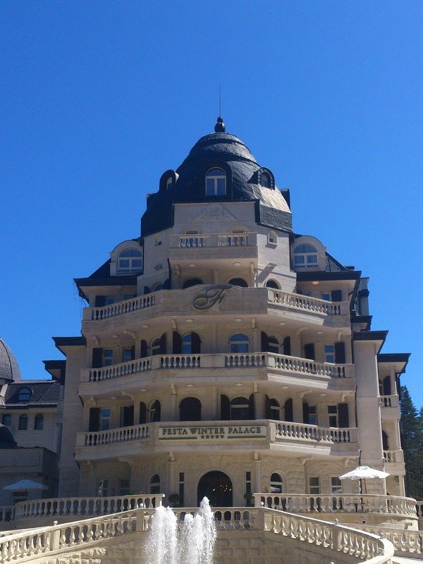 Zimovanje_Hoteli_Bugarska_Festa_Winter_Palace4-e1597433652774.jpg