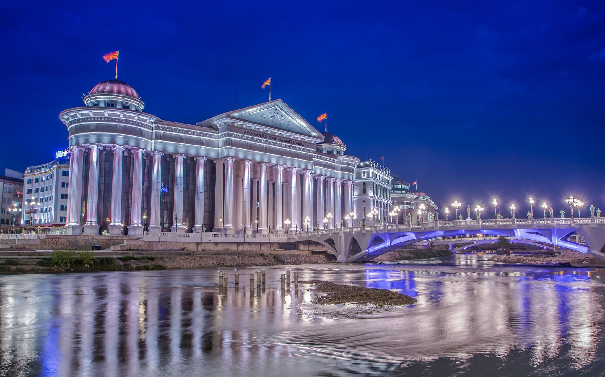 Izlet u Skoplje